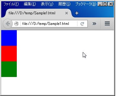 ドラッグ&ドロップで図形の位置を自由に変更できるプログラム―ページ表示直後