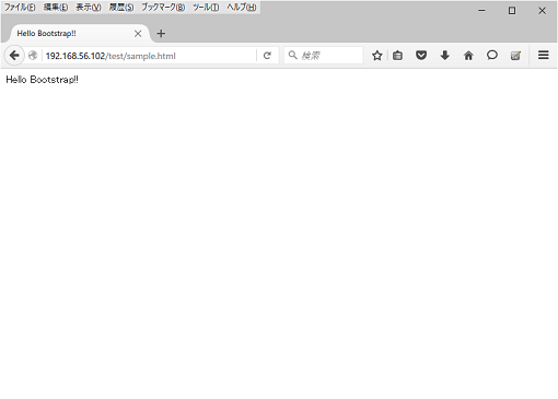 Bootstrapを使用しないで表示した場合